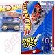 Hot Wheels Rev Ups - HW Fast Fish V2155