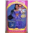 Disney Princess Stories Collection JASMINE doll from Aladdin Mattel 1997
