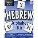 Magnetic Poetry Hebrew Alphabet Kit