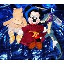 "Disneys Fantasia Mickey the Sorcerer and Friends 7"" Three Piece Plush Beanie Set"