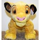 Hard to Find Disney Lion King Adorable Baby Cub Simba 13 Inch Plush Doll Standing On All Fours - Super Cuddly and Soft - New wi