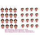 Ty Dora the Explorer Happy Birthday - 16 Beanie Babie Dolls + 16 Dora Decals Stickers - Perfect for Party Favors - Great for Sc