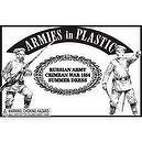 Crimean War 1854 Russian Army Summer Dress (20) 1/32 Armies in Plastic