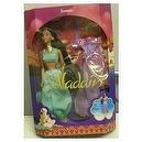 Disneys Aladdin Jasmine (1992)