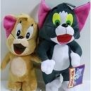 "Hard to Find Set of Tom and Jerry Plush Dolls Featuring 9"" Plush Jerry Mouse Doll and 11"" Plush Tom Cat Doll"