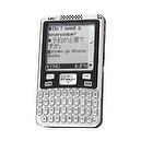 Lingo TTX-52 xplorer 52- 52 language talking translat