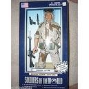 "12"" Soldiers of the World Desert Storm Airborne - 82nd Division Action Figure"