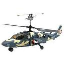 Sky Invaders 2.4 Ghz 4 Channel Crocodile Helicopter