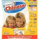 Hooked on Chinese Yellow and Red Levels for Ages 4-6