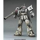 Gundam MS-06J ZAKU II White Ogre MS IGLOO 1/100 MG