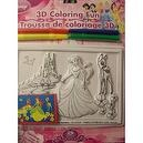 Disney Princess 3D Coloring Poster with 4 Markers ~ Ariel Outside the Castle