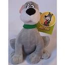 Hanna-Barbera the Jetsons Plush Toys - ASTRO