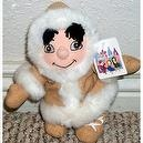 "Disney Its a Small World Alaskain Eskimo 8"" Plush Bean-bag Doll"