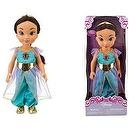 "Retired Disney Princess Jasmine 16"" Toddler Doll - Sold For Limited Time in 2010 at Holiday Season"