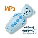 Blue Bidou 2GB - MP3 player for babies and kids with built-in loudspeaker [Toy]