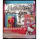 Hello Kitty Doodle Messenger Bag with 4 Ultra Bright Markers, 9.75in X 10in X 2in