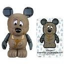 "POTC Guard Dog by Dawn Ockstadt - Disney Vinylmation ~3"" Park Series #4 Designer Figure (Disney Theme Parks Exclusive)"