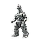 Bandai Mechagodzilla - S.H.MonsterArts