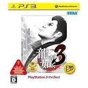 Ryu ga Gotoku 3 Densetsu wo Tsugumono Playstation 3 Game (Japanese Best Version)