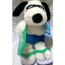 "UFS Peanuts Snoopy, 11"" Snoopy Surfer Plush Stuffed Cuddly Soft Doll Toy"