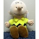 """Retired Peanuts 13"""" Plush Charlie Brown Classic Style Doll"""