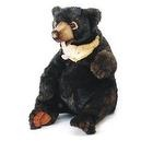 Hansa Sun Bear, Sitting Stuffed Plush Animal
