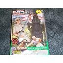"Gi joe Secret of the Savage Swamp The adventures of Gi Joe 12"" Aisian version with Alligator and kung fu grip"