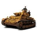 Forces of Valor German Panzer IV Ausf. F (New Package and Paint)