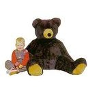 "Aurora Plush 50"" Brutus Gentle Giant"